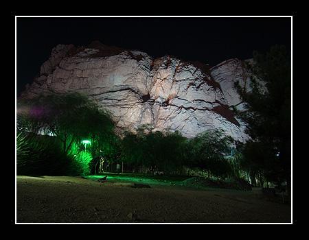 کوه و پارک کوهستانی صفه - اصفهان